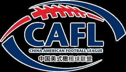 CAFL_Logo