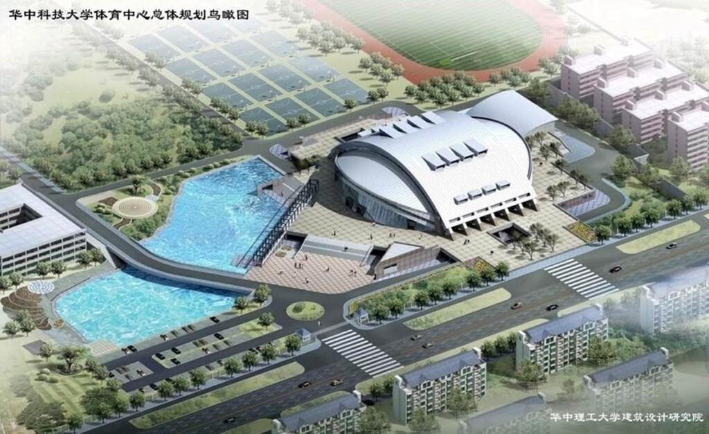 Guang Gu Arena